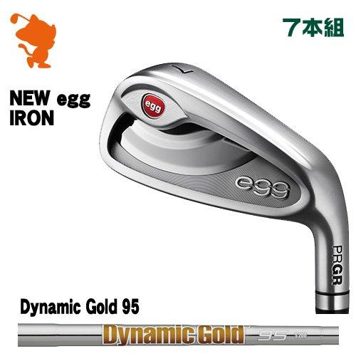 プロギア 2019 NEW egg エッグ アイアンPRGR 19 NEW egg IRON 7本組Dynamic Gold 95 ダイナミックゴールドメーカーカスタム 日本モデル