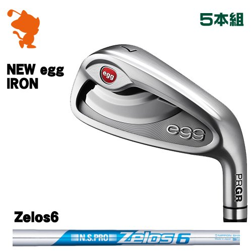 プロギア 2019 NEW egg エッグ アイアンPRGR 19 NEW egg IRON 5本組NSPRO Zelos6 ゼロスメーカーカスタム 日本モデル