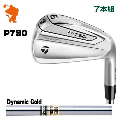 テーラーメイド 2019 P790 アイアンTaylorMade P790 IRON 7本組Dynamic Gold ダイナミックゴールドメーカーカスタム 日本モデル