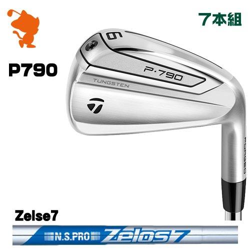テーラーメイド 2019 P790 アイアンTaylorMade P790 IRON 7本組NSPRO Zelos7 ゼロスメーカーカスタム 日本モデル