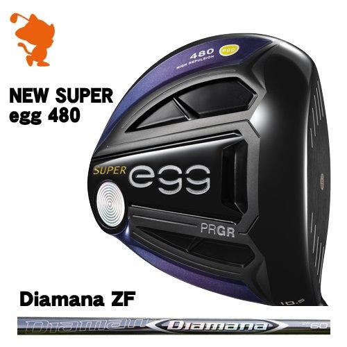 プロギア NEW SUPER egg 480 高反発 ドライバーPRGR NEW SUPER egg 480 DRIVERDiamana ZF ディアマナメーカーカスタム 日本モデル