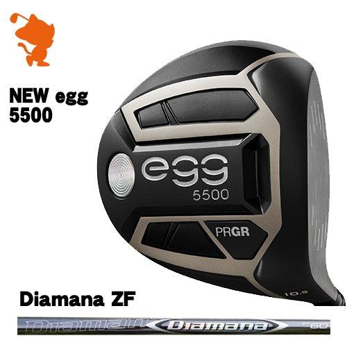プロギア 2019 NEW egg 5500 エッグ ドライバーPRGR 19 NEW egg 5500 DRIVERDiamana ZF ディアマナメーカーカスタム 日本モデル