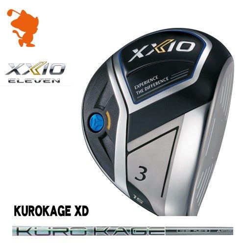 ダンロップ 2020 ゼクシオイレブン フェアウェイDUNLOP XXIO 11 ELEVEN FAIRWAY KUROKAGE XD クロカゲメーカーカスタム 日本モデル
