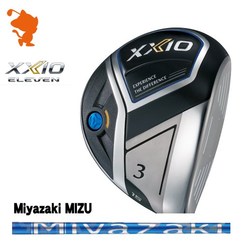 ダンロップ 2020 ゼクシオイレブン フェアウェイDUNLOP XXIO 11 ELEVEN FAIRWAY Miyazaki MIZU カーボンシャフトメーカーカスタム 日本モデル