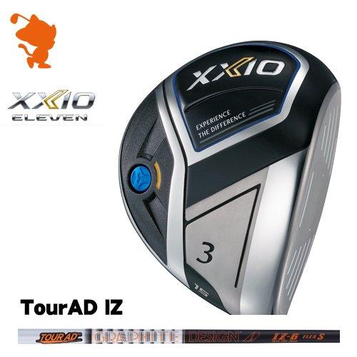 ダンロップ 2020 ゼクシオイレブン フェアウェイDUNLOP XXIO 11 ELEVEN FAIRWAY TourAD IZ ツアーADメーカーカスタム 日本モデル