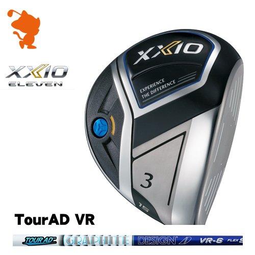 ダンロップ 2020 ゼクシオイレブン フェアウェイDUNLOP XXIO 11 ELEVEN FAIRWAY TourAD VR ツアーADメーカーカスタム 日本モデル