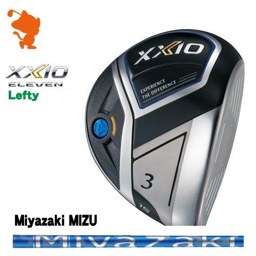 ダンロップ 2020 ゼクシオイレブン レフティ フェアウェイDUNLOP XXIO 11 ELEVEN Lefty FAIRWAYMiyazaki MIZU カーボンシャフトメーカーカスタム 日本モデル