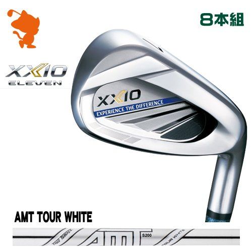 ダンロップ 2020 ゼクシオイレブン アイアンDUNLOP XXIO 11 ELEVEN IRON 8本組AMT TOUR WHITE スチールシャフトメーカーカスタム 日本モデル