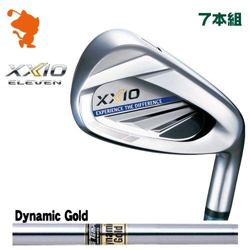 ダンロップ 2020 ゼクシオイレブン アイアンDUNLOP XXIO 11 ELEVEN IRON 7本組Dynamic ゴールド ダイナミックゴールドメーカーカスタム 日本モデル