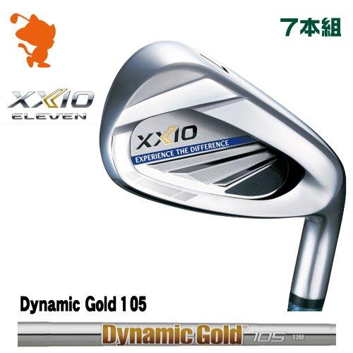 ダンロップ 2020 ゼクシオイレブン アイアンDUNLOP XXIO 11 ELEVEN IRON 7本組Dynamic Gold 105 ダイナミックゴールドメーカーカスタム 日本モデル