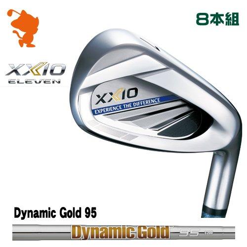 ダンロップ 2020 ゼクシオイレブン アイアンDUNLOP XXIO 11 ELEVEN IRON 8本組Dynamic Gold 95 ダイナミックゴールドメーカーカスタム 日本モデル