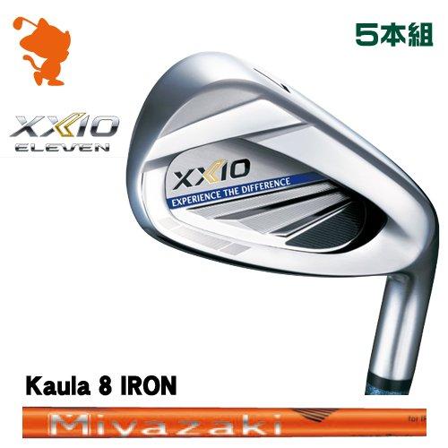 ダンロップ 2020 ゼクシオイレブン アイアンDUNLOP XXIO 11 ELEVEN IRON 5本組Kaula 8 for IRON カーボンシャフトメーカーカスタム 日本モデル