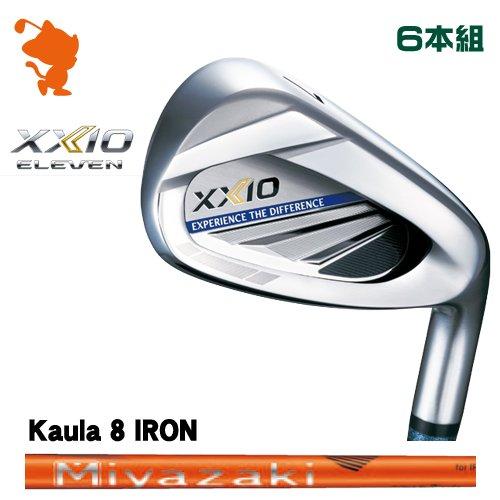 ダンロップ 2020 ゼクシオイレブン アイアンDUNLOP XXIO 11 ELEVEN IRON 6本組Kaula 8 for IRON カーボンシャフトメーカーカスタム 日本モデル