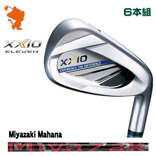 ダンロップ 2020 ゼクシオイレブン アイアンDUNLOP XXIO 11 ELEVEN IRON 6本組Miyazaki Mahana カーボンシャフトメーカーカスタム 日本モデル
