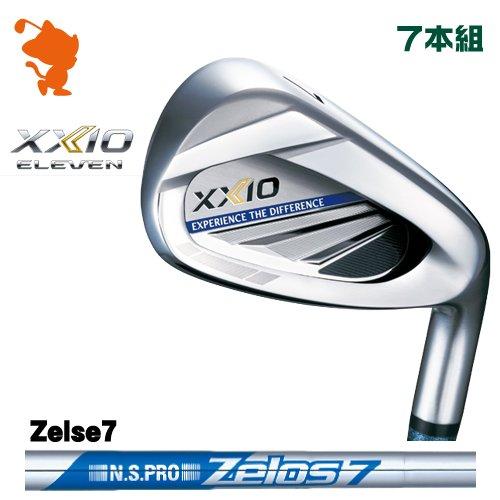 ダンロップ 2020 ゼクシオイレブン アイアンDUNLOP XXIO 11 ELEVEN IRON 7本組NSPRO Zelos7 ゼロスメーカーカスタム 日本モデル