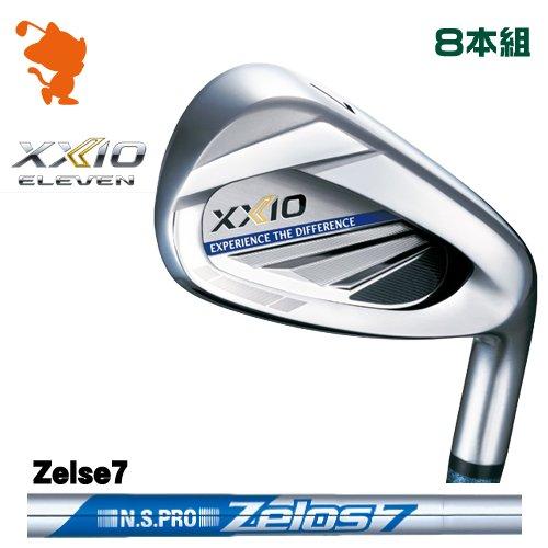 ダンロップ 2020 ゼクシオイレブン アイアンDUNLOP XXIO 11 ELEVEN IRON 8本組NSPRO Zelos7 ゼロスメーカーカスタム 日本モデル