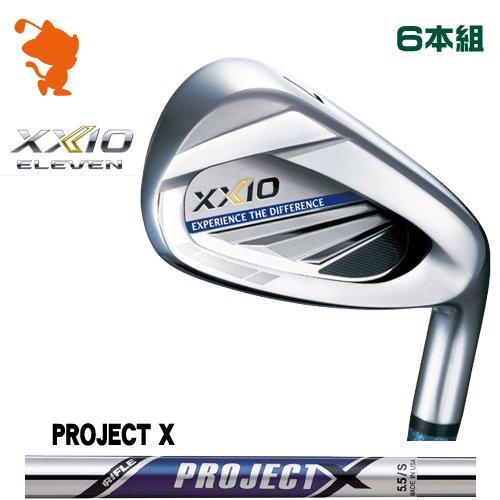 ダンロップ 2020 ゼクシオイレブン アイアンDUNLOP XXIO 11 ELEVEN IRON 6本組PROJECT X プロジェクトエックスメーカーカスタム 日本モデル
