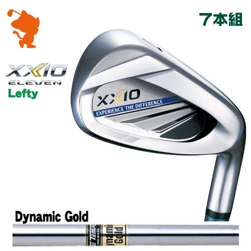 ダンロップ 2020 ゼクシオイレブン レフティ アイアンDUNLOP XXIO 11 ELEVEN Lefty IRON 7本組Dynamic Gold ダイナミックゴールドメーカーカスタム 日本モデル