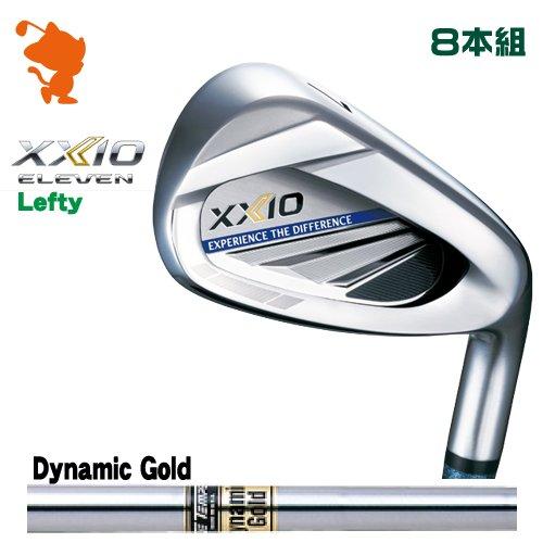 ダンロップ 2020 ゼクシオイレブン レフティ アイアンDUNLOP XXIO 11 ELEVEN Lefty IRON 8本組Dynamic Gold ダイナミックゴールドメーカーカスタム 日本モデル