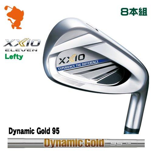 ダンロップ 2020 ゼクシオイレブン レフティ アイアンDUNLOP XXIO 11 ELEVEN Lefty IRON 8本組Dynamic Gold 95 ダイナミックゴールドメーカーカスタム 日本モデル