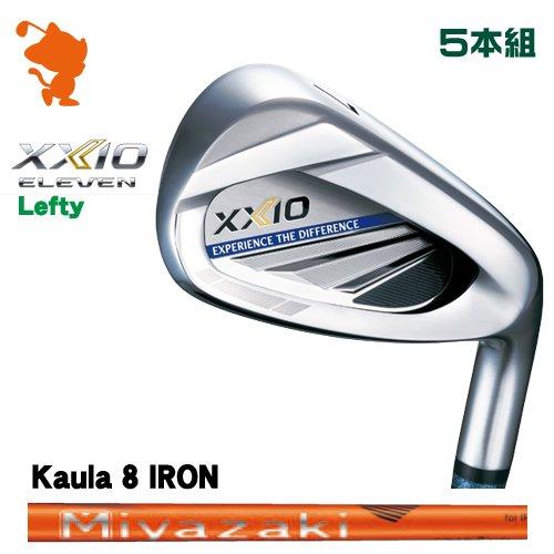 ダンロップ 2020 ゼクシオイレブン レフティ アイアンDUNLOP XXIO 11 ELEVEN Lefty IRON 5本組Kaula 8 for IRON カーボンシャフトメーカーカスタム 日本モデル