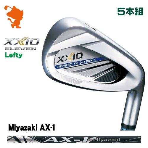 ダンロップ 2020 ゼクシオイレブン レフティ アイアンDUNLOP XXIO 11 ELEVEN Lefty IRON 5本組Miyazaki AX-1 カーボンシャフトメーカーカスタム 日本モデル