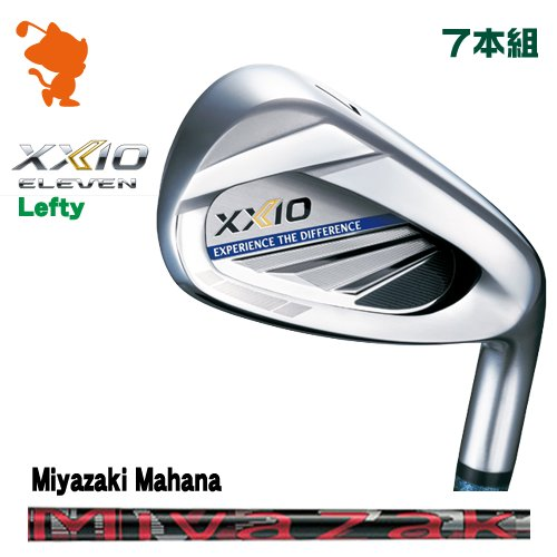 ダンロップ 2020 ゼクシオイレブン レフティ アイアンDUNLOP XXIO 11 ELEVEN Lefty IRON 7本組Miyazaki Mahana カーボンシャフトメーカーカスタム 日本モデル