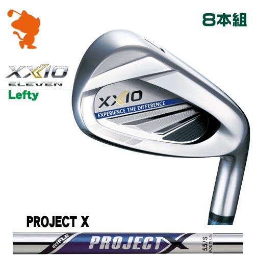 ダンロップ 2020 ゼクシオイレブン レフティ アイアンDUNLOP XXIO 11 ELEVEN Lefty IRON 8本組PROJECT X プロジェクトエックスメーカーカスタム 日本モデル
