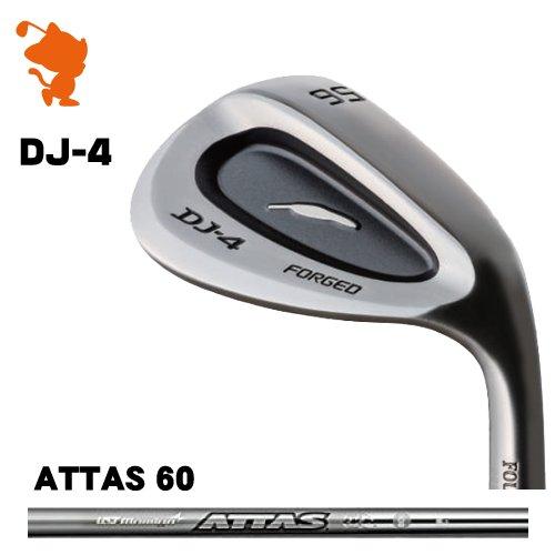 フォーティーン DJ-4 ライトブラック ウェッジFOURTEEN DJ4 BK WEDGEATTAS IRON 60 アッタスメーカーカスタム 日本モデル