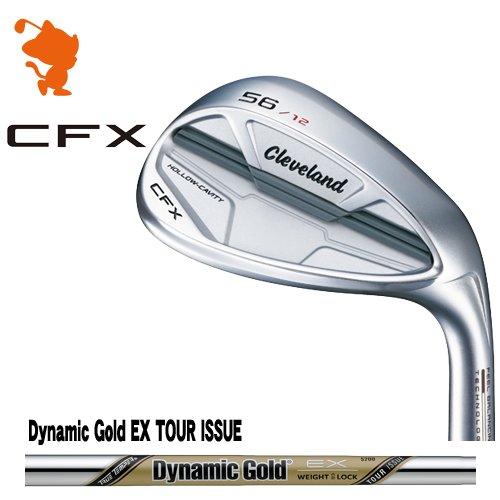 クリーブランド CFX ウェッジCleveland CFX WEDGEDynamic Gold EX TOUR ISSUE ダイナミックゴールドメーカーカスタム 日本モデル