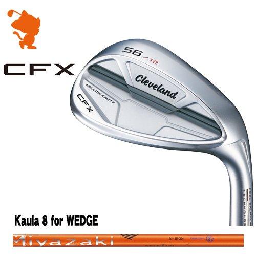 クリーブランド CFX ウェッジCleveland CFX WEDGEKaula 8 WEGDE カーボンシャフトメーカーカスタム 日本モデル