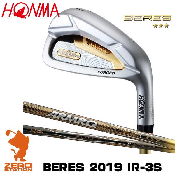 本間ゴルフ 2019 ベレス IR-3S アイアン HONMA BERES 2019 IR-3S IRON 8本組 ARMRQ アーマック カーボンシャフト