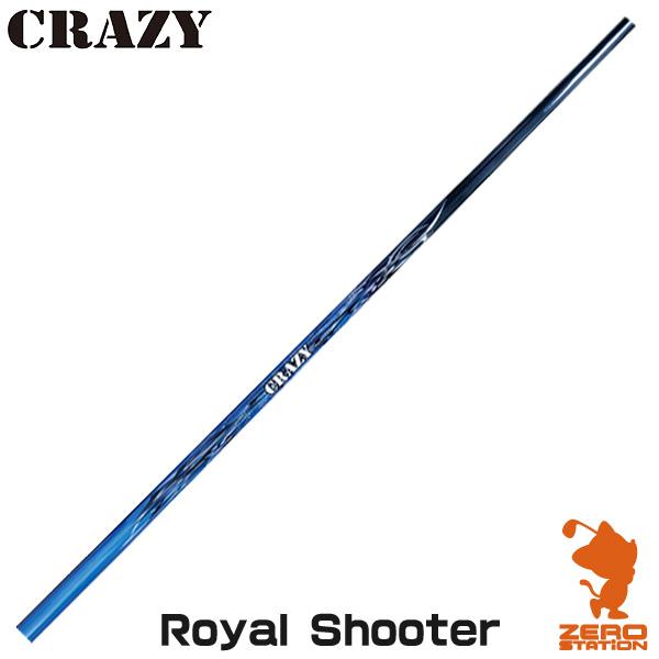 CRAZY クレイジー Royal Shooter ロイヤルシューター ドライバーシャフト [リシャフト対応] 【シャフト交換 リシャフト 作業 ゴルフ工房】