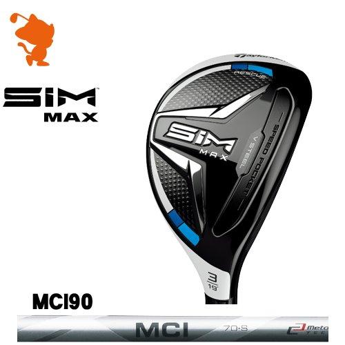 テーラーメイド 2020 SIM MAX レスキューTaylorMade SIM MAX RESCUEMCI 90 エムシーアイメーカーカスタム 日本モデル
