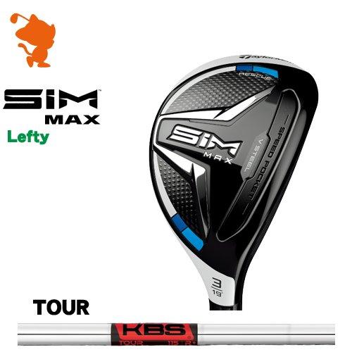 テーラーメイド 2020 SIM MAX レフティ レスキューTaylorMade SIM MAX Lefty RESCUEKBS TOUR スチールシャフトメーカーカスタム 日本モデル