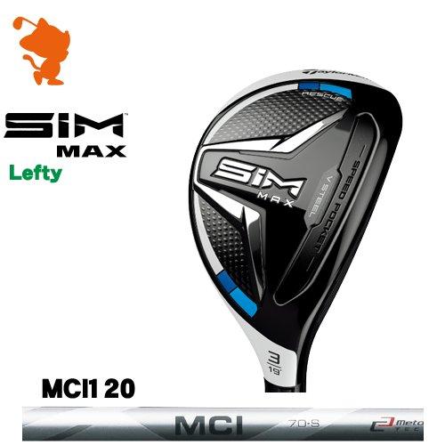 テーラーメイド 2020 SIM MAX レフティ レスキューTaylorMade SIM MAX Lefty RESCUEMCI 120 エムシーアイメーカーカスタム 日本モデル