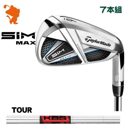 テーラーメイド 2020 SIM MAX アイアンTaylorMade SIM MAX IRON 7本組KBS TOUR スチールシャフトメーカーカスタム 日本モデル