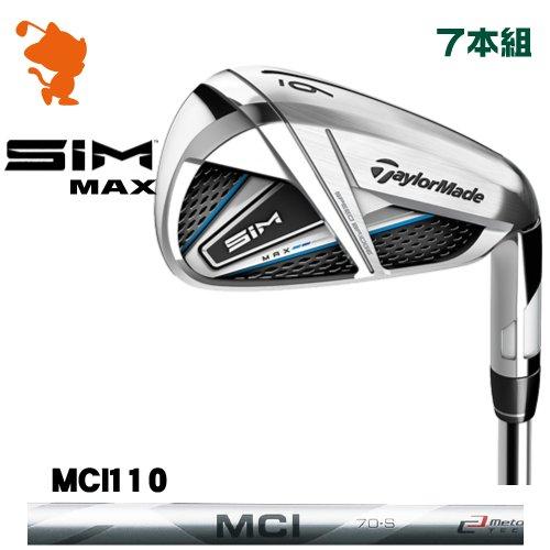 テーラーメイド 2020 SIM MAX アイアンTaylorMade SIM MAX IRON 7本組MCI 110 エムシーアイメーカーカスタム 日本モデル