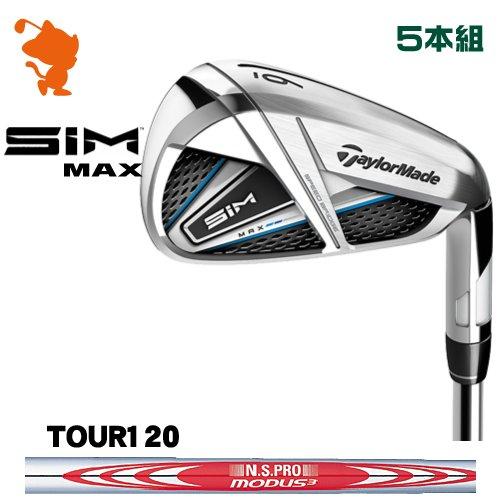 テーラーメイド 2020 SIM MAX アイアンTaylorMade SIM MAX IRON 5本組NSPRO MODUS3 TOUR120 モーダスメーカーカスタム 日本モデル