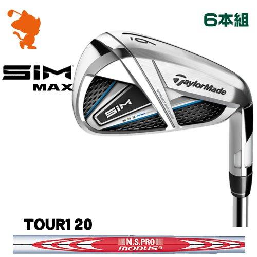 テーラーメイド 2020 SIM MAX アイアンTaylorMade SIM MAX IRON 6本組NSPRO MODUS3 TOUR120 モーダスメーカーカスタム 日本モデル