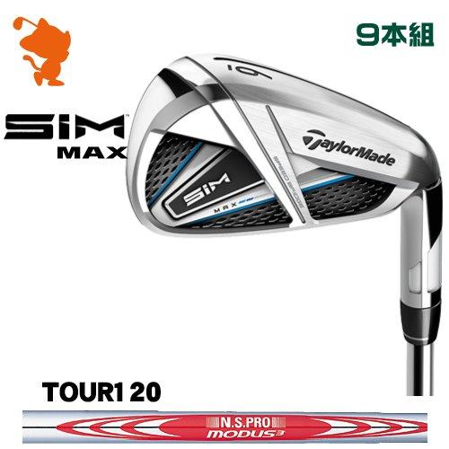 テーラーメイド 2020 SIM MAX アイアンTaylorMade SIM MAX IRON 9本組NSPRO MODUS3 TOUR120 モーダスメーカーカスタム 日本モデル