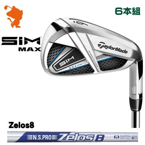 テーラーメイド 2020 SIM MAX アイアンTaylorMade SIM MAX IRON 6本組NSPRO Zelos8 ゼロスメーカーカスタム 日本モデル