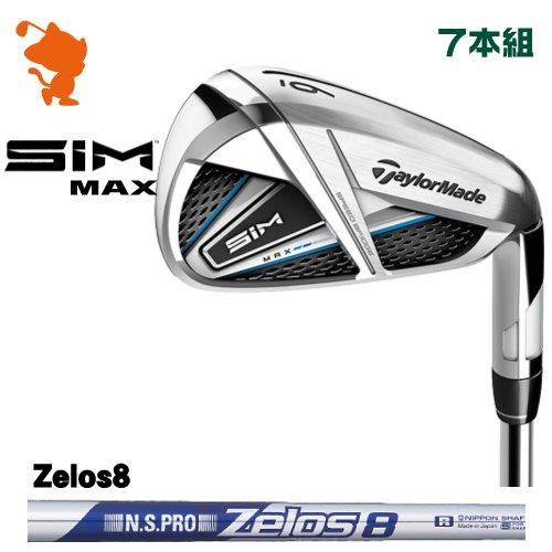 テーラーメイド 2020 SIM MAX アイアンTaylorMade SIM MAX IRON 7本組NSPRO Zelos8 ゼロスメーカーカスタム 日本モデル