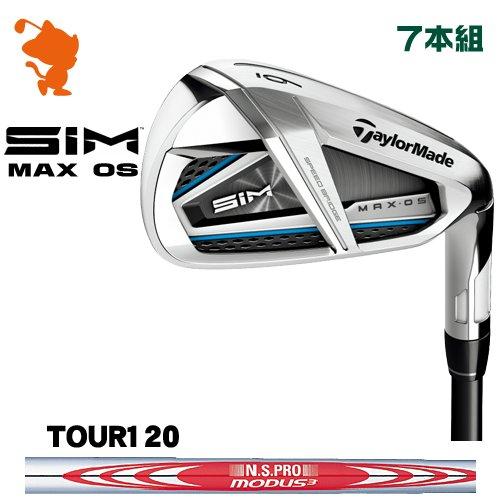 テーラーメイド 2020 SIM MAX OS アイアンTaylorMade SIM MAX OS IRON 7本組NSPRO MODUS3 TOUR120 モーダスメーカーカスタム 日本モデル