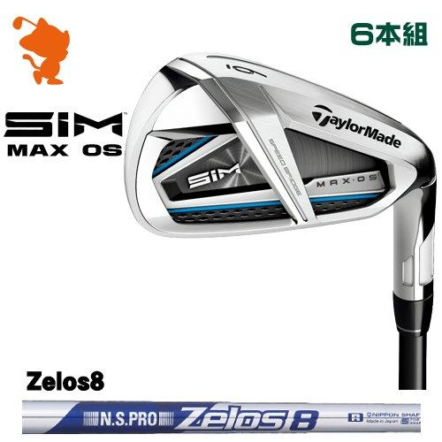 テーラーメイド 2020 SIM MAX OS アイアンTaylorMade SIM MAX OS IRON 6本組NSPRO Zelos8 ゼロスメーカーカスタム 日本モデル