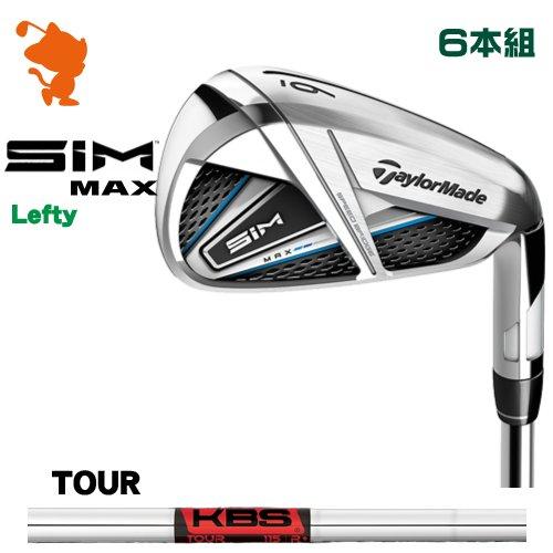テーラーメイド 2020 SIM MAX レフティ アイアンTaylorMade SIM MAX Lefty IRON 6本組KBS TOUR スチールシャフトメーカーカスタム 日本モデル