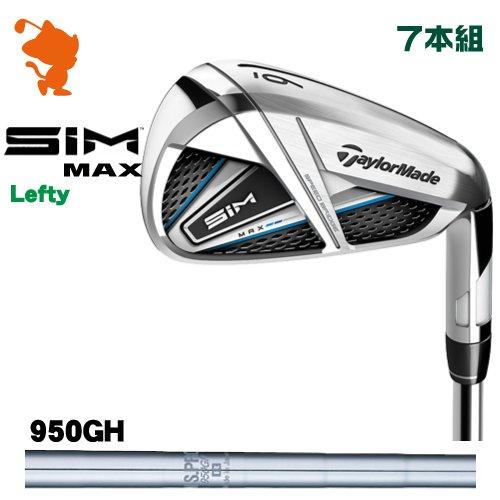 テーラーメイド 2020 SIM MAX レフティ アイアンTaylorMade SIM MAX Lefty IRON 7本組NSPRO 950GH スチールシャフトメーカーカスタム 日本モデル
