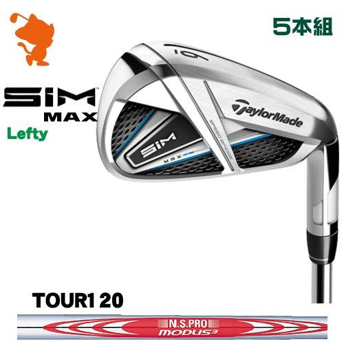 テーラーメイド 2020 SIM MAX レフティ アイアンTaylorMade SIM MAX Lefty IRON 5本組NSPRO MODUS3 TOUR120 モーダスメーカーカスタム 日本モデル