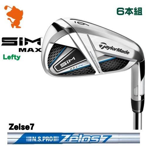テーラーメイド 2020 SIM MAX レフティ アイアンTaylorMade SIM MAX Lefty IRON 6本組NSPRO Zelos7 ゼロスメーカーカスタム 日本モデル