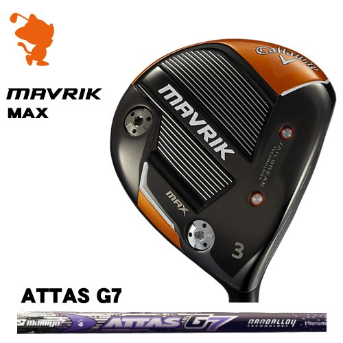 キャロウェイ マーベリックマックス フェアウェイCallaway MAVRIK MAX FAIRWAYATTAS G7 アッタス ジーセブンメーカーカスタム 日本モデル